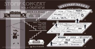 STOMP CONCERT Vol.9 okayama 2015.11.08 sun