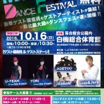 MDF_Flyer (1)
