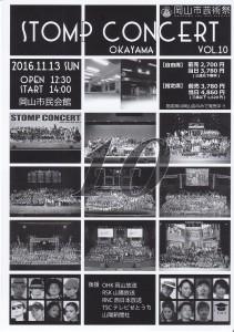 IMG_20161109_0001