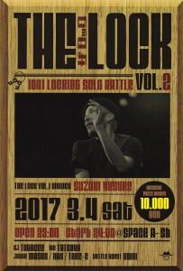 IMG_20170206_0001