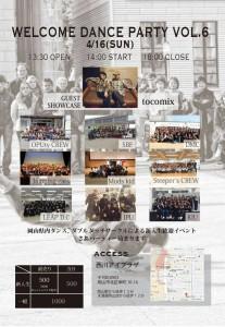大学生イベント2 - コピー