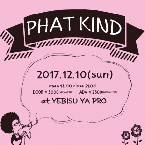 YU-P イベント