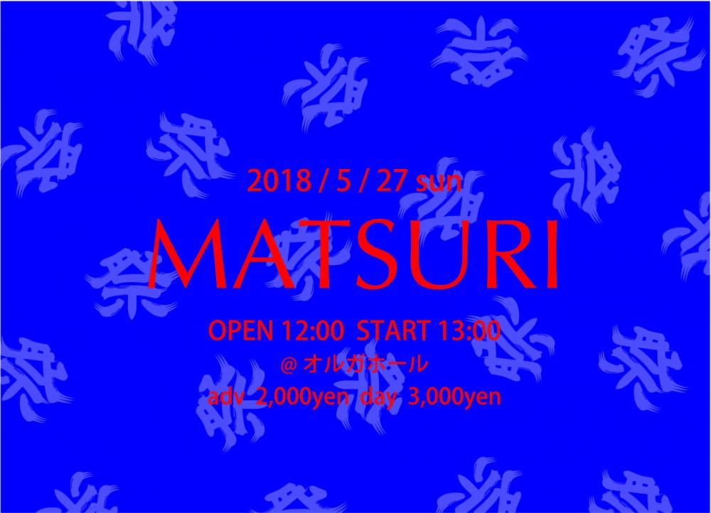 MATSURI フライヤー出来ました!!