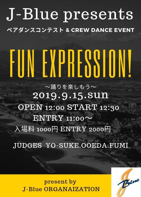 J-Blue presents 「FUN EXPRESSON !」 in山陰