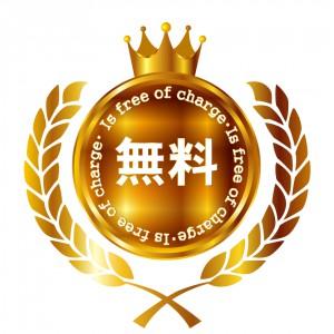 王冠 メダル フレーム_3fcf470b-3efa-4f99-ba6d-600c841a4ea3