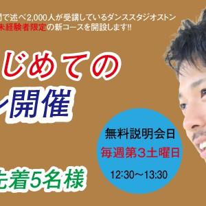 WEB-大人倉敷