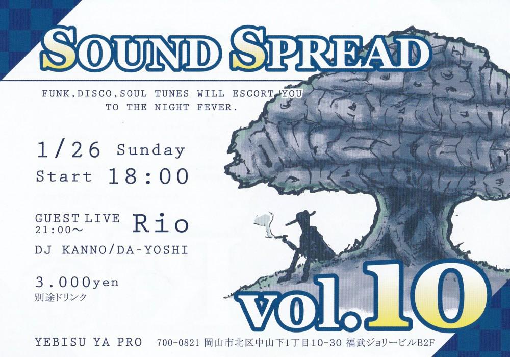 KOUJI先生主催イベント!! SOUND SPREAD!!
