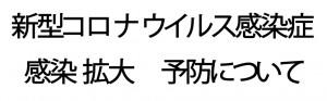 WEB_top_お知らせ