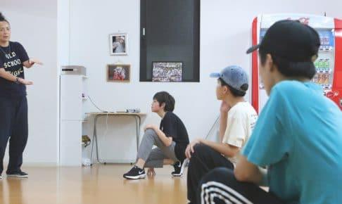 Dance,リズム,Lock 初心者小3~中3(木曜日)