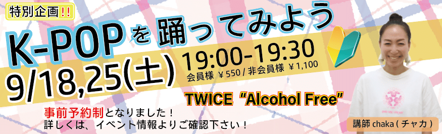 DANCE STUDIO STOMP 倉敷店6